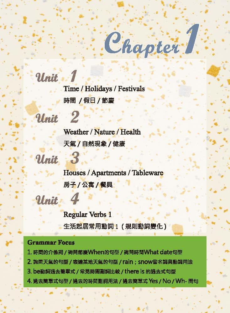 GEPT-BOOK-02_頁面_04