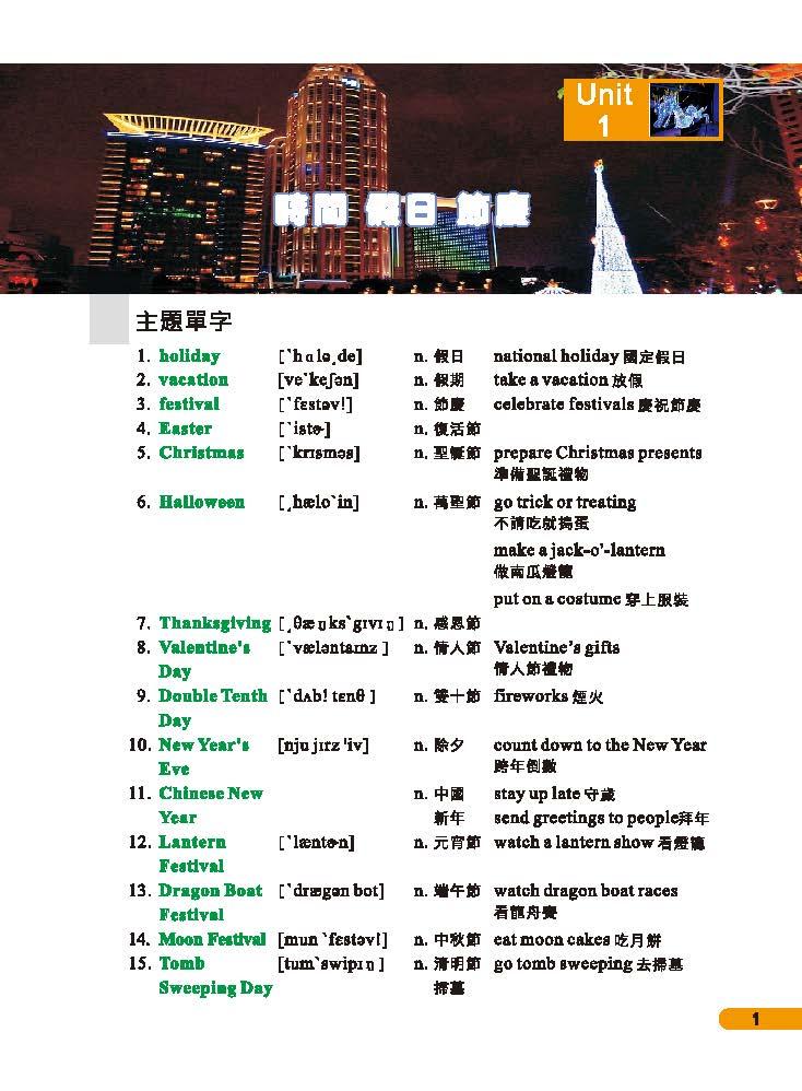GEPT-BOOK-02_頁面_05