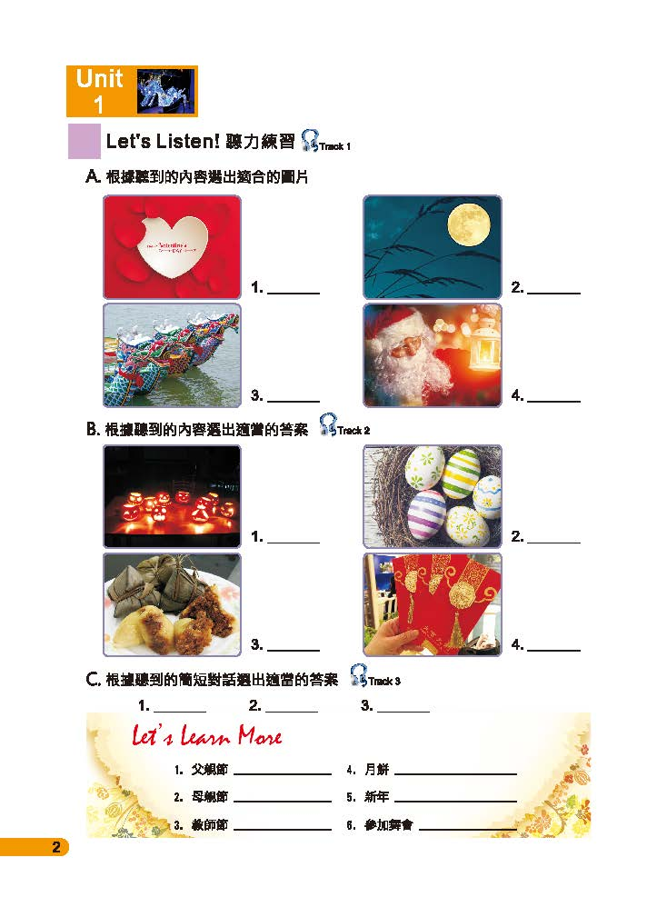 GEPT-BOOK-02_頁面_06