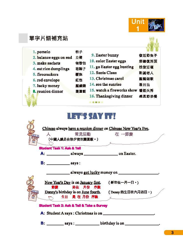 GEPT-BOOK-02_頁面_07