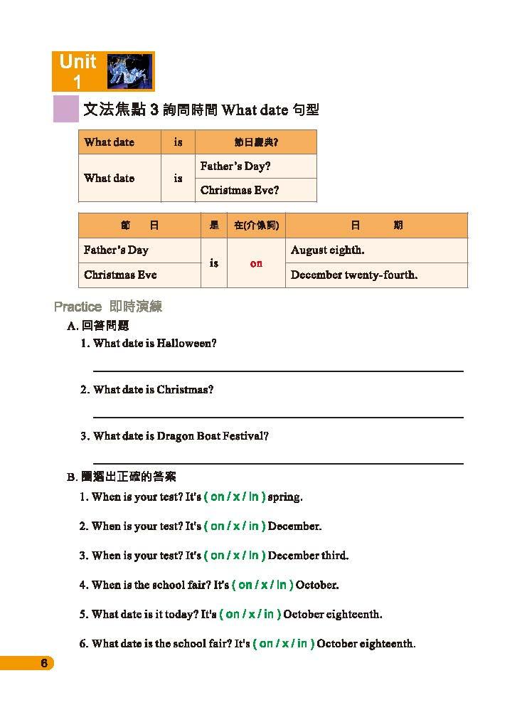 GEPT-BOOK-02_頁面_10