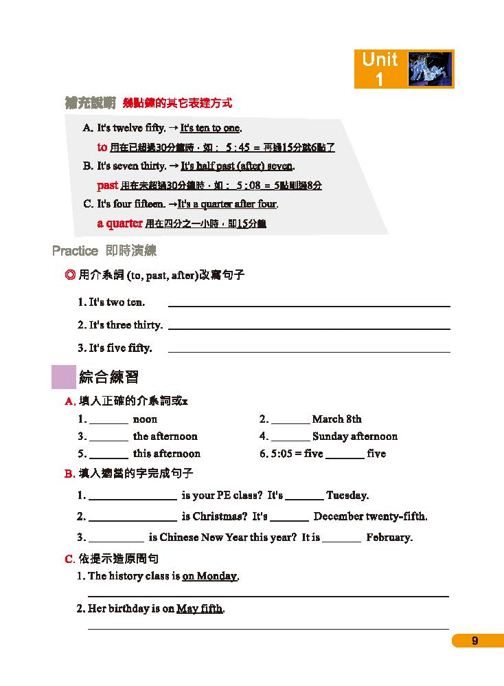 GEPT-BOOK-02_頁面_13