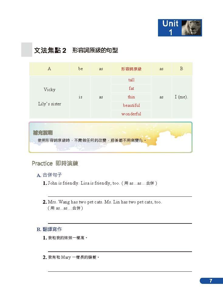 GEPT-BOOK-03_頁面_11