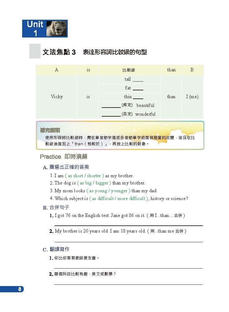 GEPT-BOOK-03_頁面_12