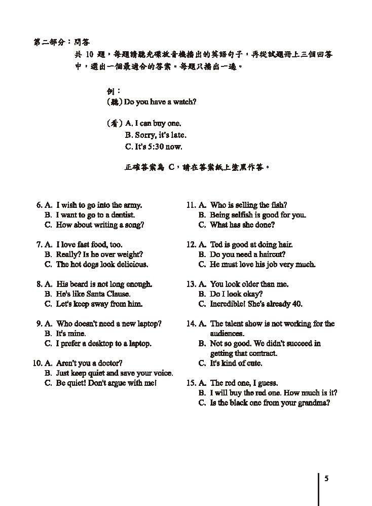 GEPT-TEST-01_頁面_4