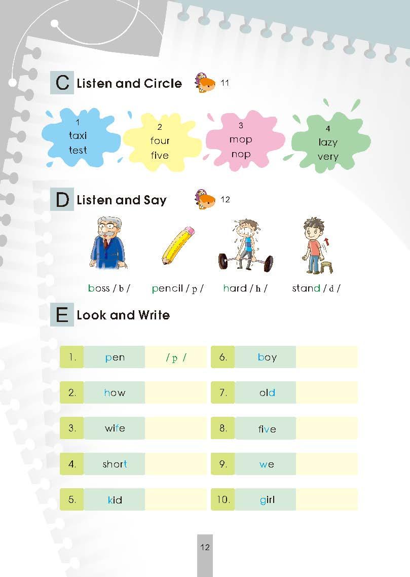Grammar-Book-01_頁面_14