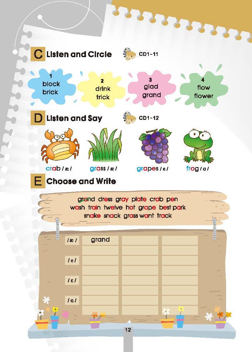 Grammar-Book-02_頁面_14