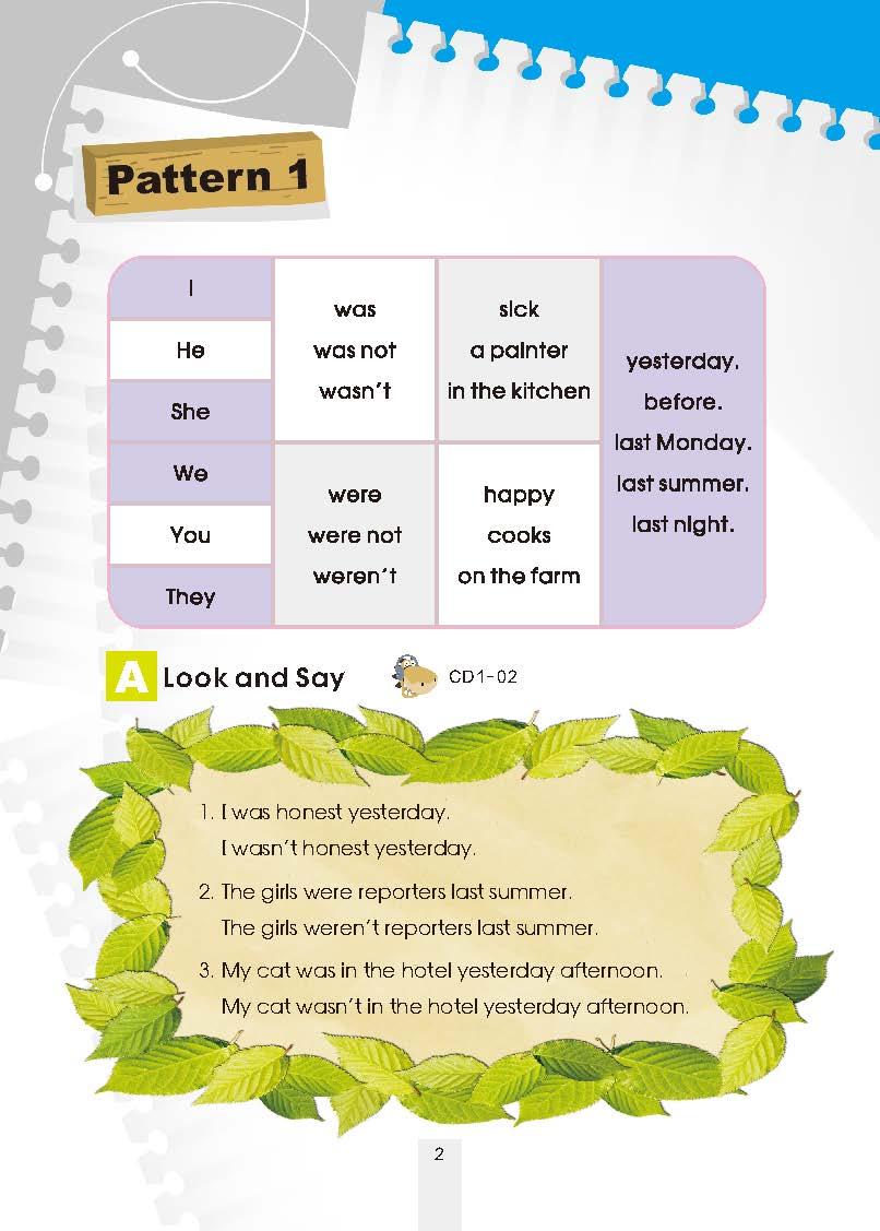 Grammar-Book-03_頁面_04