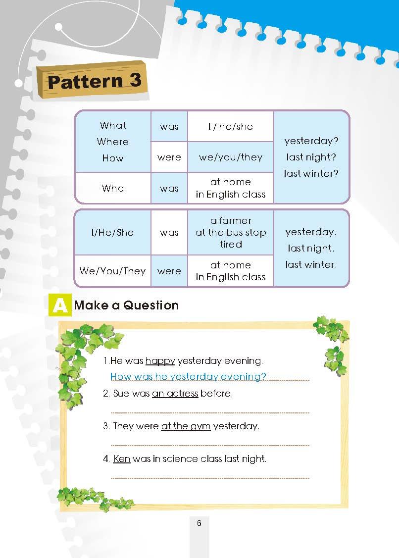 Grammar-Book-03_頁面_08