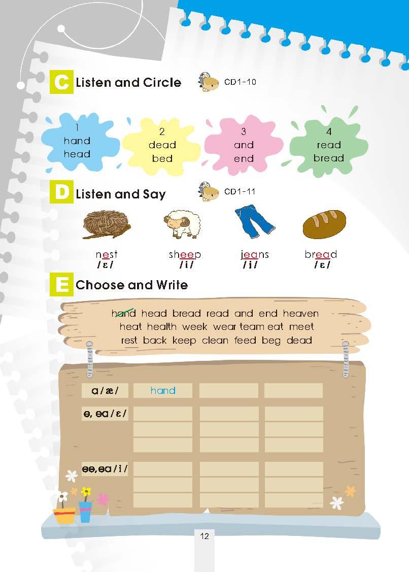 Grammar-Book-03_頁面_14