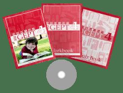 力克 GEPT 全民英檢初級 第 4 冊 ( 3 本書 + 1 套 CD )